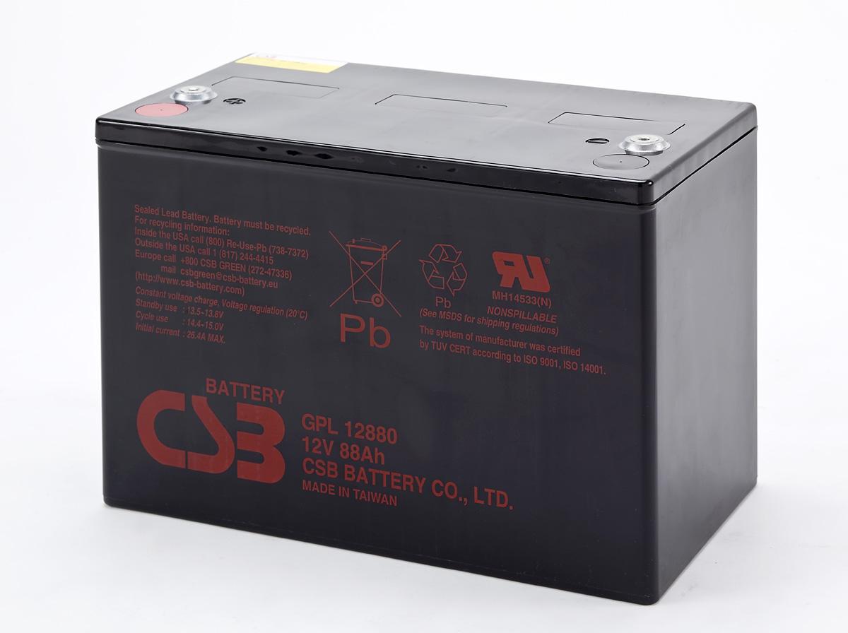 Distribucion Directa De Bateria 12v 88ah Voltios Amperios